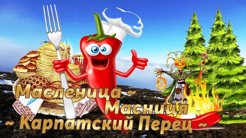 Встретим весну в Карпатах выезд в тур из Киева