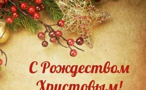 Рождество в Карпатах 2022