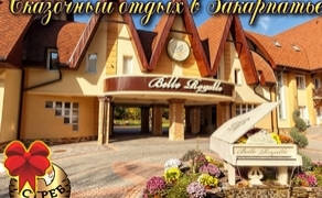 Сказочный отдых в Закарпатье с Ястреб-тур